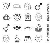 Cartoon Icons. Set Of 16...