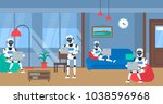 robots humanoid working with...   Shutterstock .eps vector #1038596968