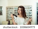 which one is better fit me.... | Shutterstock . vector #1038604975