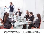 business team discussing the... | Shutterstock . vector #1038608482