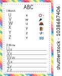 abc worksheet. kids english... | Shutterstock .eps vector #1038687406
