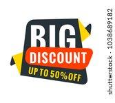 sale bunner template. vector... | Shutterstock .eps vector #1038689182