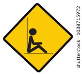 wait and sit here  caution... | Shutterstock .eps vector #1038715972