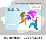festival of colors holi. happy... | Shutterstock .eps vector #1038716065