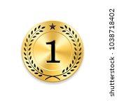 seal award gold icon. blank... | Shutterstock .eps vector #1038718402