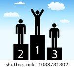podium icon vector illustration   Shutterstock .eps vector #1038731302