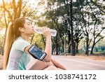 women are drinking cool water... | Shutterstock . vector #1038741172