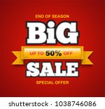 big sale with yellow ribbon... | Shutterstock .eps vector #1038746086