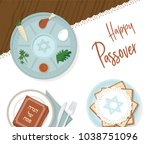 traditional passover table for... | Shutterstock .eps vector #1038751096