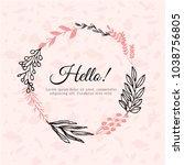 hand drawn leaves wreath | Shutterstock .eps vector #1038756805