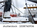 winter ship of snow and ice  | Shutterstock . vector #1038760936