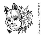 japanese fox mask with flowers | Shutterstock .eps vector #1038762922