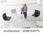 female psychologist in room... | Shutterstock . vector #1038764575