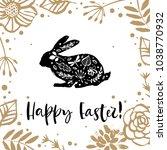 hello easter. running... | Shutterstock .eps vector #1038770932