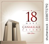 18 march canakkale victory day. ... | Shutterstock .eps vector #1038772792