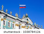 the national flag of the... | Shutterstock . vector #1038784126
