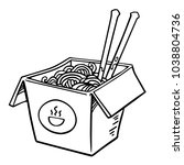 drawing of isolated chinese box ... | Shutterstock .eps vector #1038804736