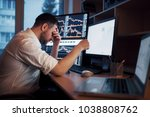 stressful day at the office.... | Shutterstock . vector #1038808762