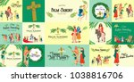 religion holiday palm sunday... | Shutterstock .eps vector #1038816706