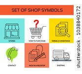 vector shop symbols  navigation ... | Shutterstock .eps vector #1038840172