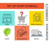 vector shop symbols  navigation ... | Shutterstock .eps vector #1038840172