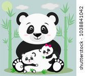 a sweet panda sits and holds a... | Shutterstock . vector #1038841042