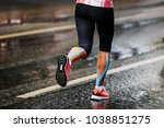 blue kinesio tape on calf...   Shutterstock . vector #1038851275