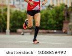young runner in black... | Shutterstock . vector #1038856492