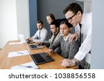 group of businessmen working... | Shutterstock . vector #1038856558