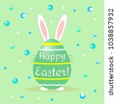 cute easter bunny is behind a... | Shutterstock . vector #1038857932