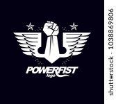 strong fist of a muscular man... | Shutterstock .eps vector #1038869806
