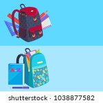 first day at school poster with ... | Shutterstock . vector #1038877582