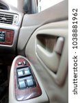 the mirror control   Shutterstock . vector #1038881962