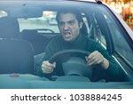 closeup portrait of aggressive... | Shutterstock . vector #1038884245