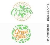 green tea hand written...   Shutterstock . vector #1038887746