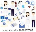 jewish bar mitzvah bat mitzvah... | Shutterstock .eps vector #1038907582