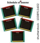 schedule of lessons for week... | Shutterstock . vector #1038911602