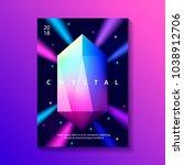 abstract trendy cosmic poster... | Shutterstock . vector #1038912706
