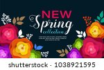 spring banner with paper... | Shutterstock .eps vector #1038921595