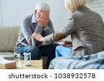 portrait of depressed senior... | Shutterstock . vector #1038932578