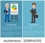 businessman set of posters ... | Shutterstock .eps vector #1038942532