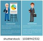 businessman set of posters ... | Shutterstock .eps vector #1038942532
