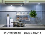modern kitchen at home with... | Shutterstock . vector #1038950245