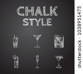 hand drawn drinks sketches set. ... | Shutterstock . vector #1038951475