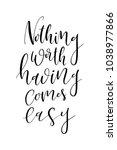 hand drawn lettering. ink... | Shutterstock .eps vector #1038977866