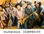 witch dolls for sale travelers... | Shutterstock . vector #1038980155