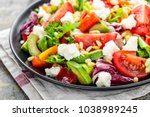 vegetable salad plate with... | Shutterstock . vector #1038989245
