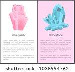 pink quartz and rhinestone...   Shutterstock .eps vector #1038994762