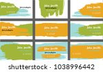 simple freehand business cards... | Shutterstock .eps vector #1038996442
