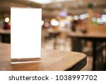 menu frame standing on wood... | Shutterstock . vector #1038997702